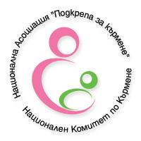 Комитет за подкрепа за кърмене